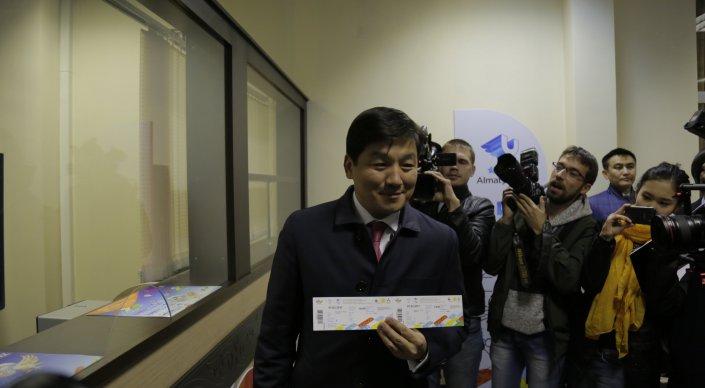 Алматы әкімі Бауыржан Байбек. © Универсиаданың ұйымдастырушылары