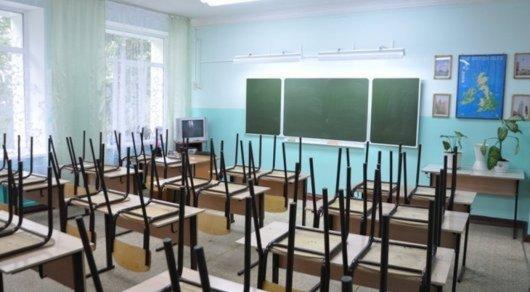 Алматыда 29 қаңтар күні 0-9 сынып оқушыларына сабақ болмайды