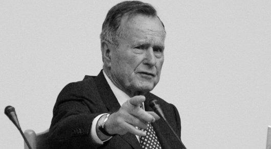 Джордж Буш қайтыс болды