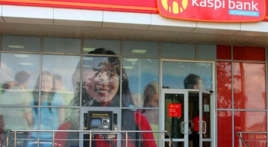"""""""Бұл - алаяқтық"""" - Kaspi Bank өкілдері жалған аккаунттар жайлы"""