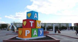 Атырау облысы Қазақстанда туризм бойынша көш бастап тұр -