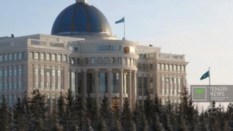 Елімізде әлеуметтік-экономикалық реформаларды талдау және мониторингтеу орталығы құрылды