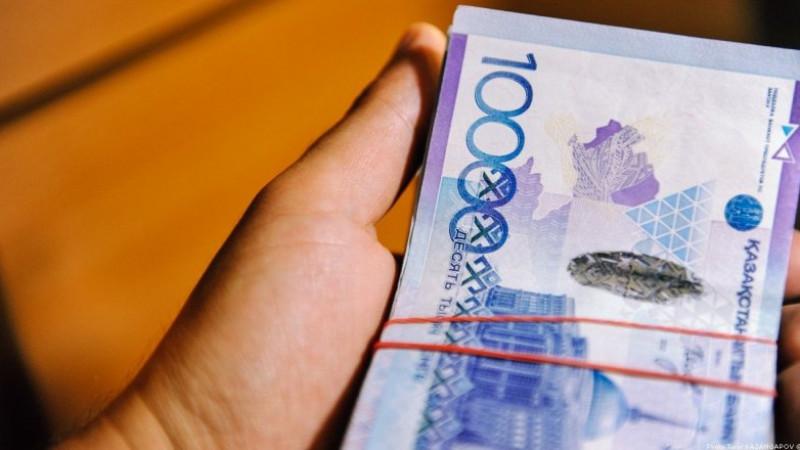 Пара туралы хабарлаған қазақстандықтар 99 миллион теңге алды