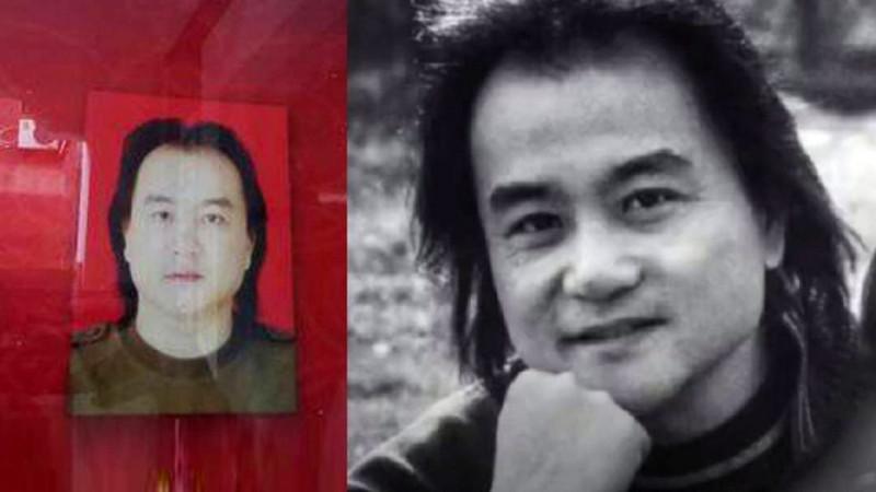 Коронавирус: Қытайда атақты режиссер мен оның отбасы қайтыс болды
