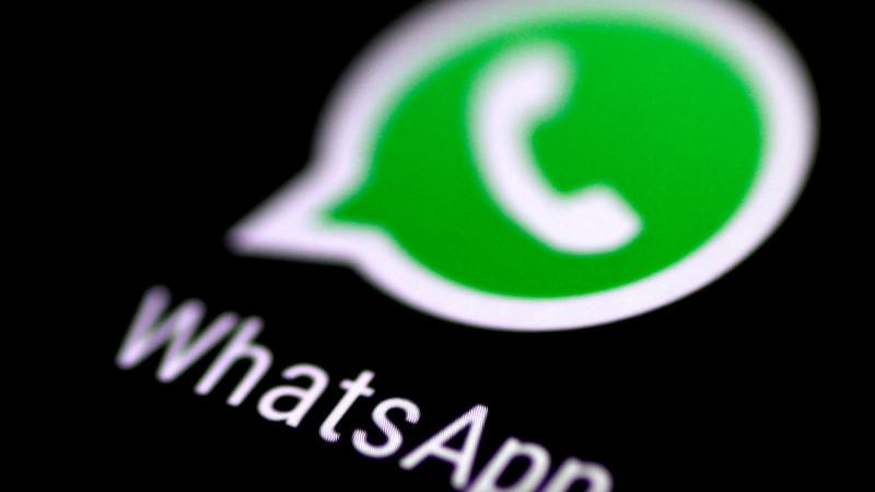 WhatsApp-тағы коронавирусқа байланысты жаңа функция