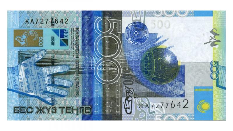 500 теңгелік банкнот айналымнан шықты