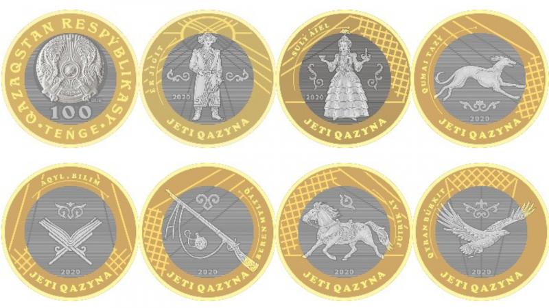 Қазақстанда жаңа 100 теңгелік монеталар пайда болды