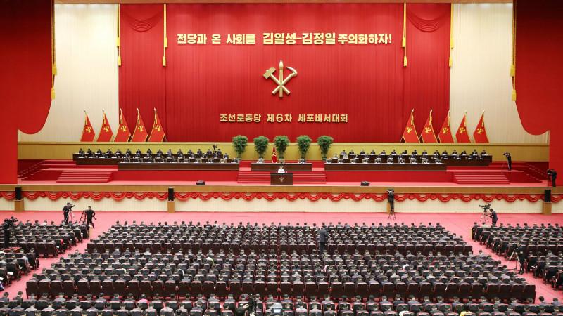 Солтүстік Кореяда жұмысын тиімді атқармаған шенеунік өлім жазасына кесілді