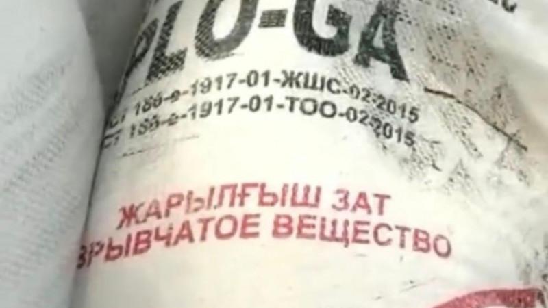 Шығыс Қазақстан облысында тасжолдың маңына бірнеше тонна жарылғыш зат табылды