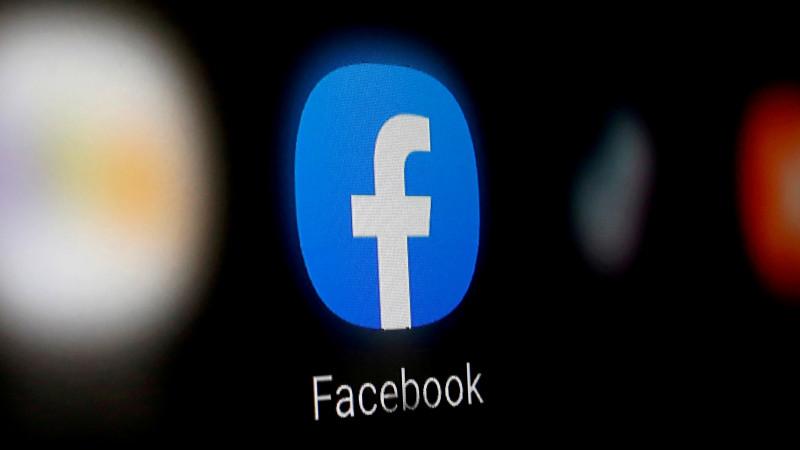Facebook атауын өзгертеді - БАҚ