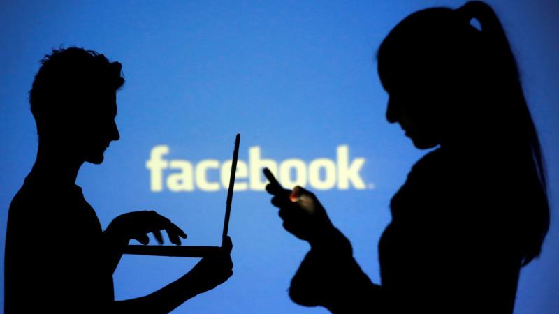 Facebook-ке 70 миллион доллар айыппұл салынды