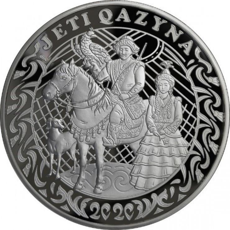 Ұлттық банк номиналы 5 мың теңгелік монета шығарады 4