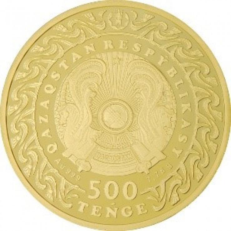 Ұлттық банк номиналы 5 мың теңгелік монета шығарады 1