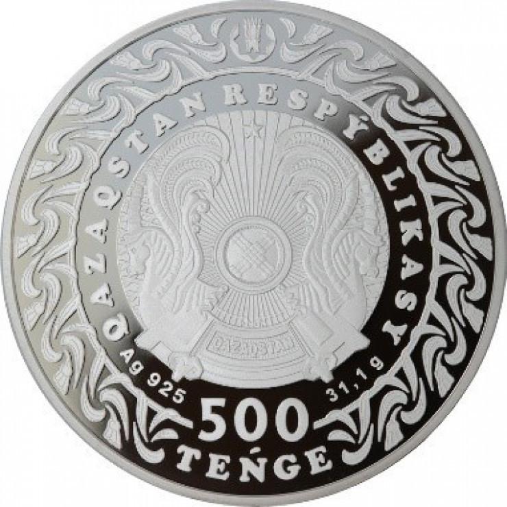 Ұлттық банк номиналы 5 мың теңгелік монета шығарады 5