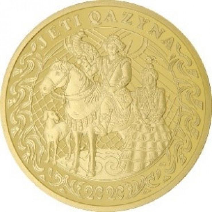Ұлттық банк номиналы 5 мың теңгелік монета шығарады 2