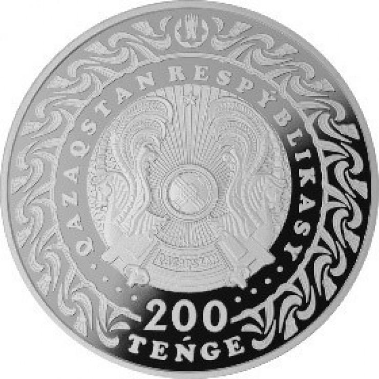 Ұлттық банк номиналы 5 мың теңгелік монета шығарады 7