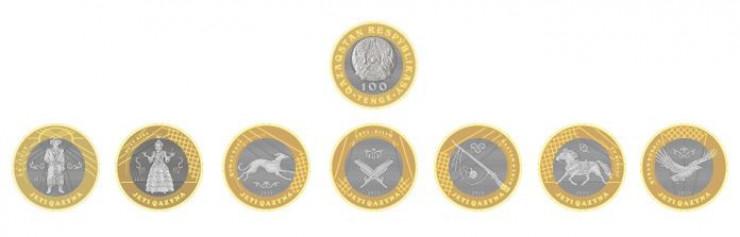 Ұлттық банк номиналы 5 мың теңгелік монета шығарады 8